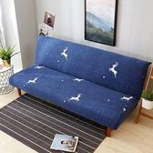沙發罩 南極人全蓋沙發床套簡易折疊無扶手彈力沙發罩巾布藝全包通用套子 米蘭街頭