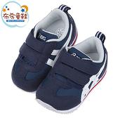 《布布童鞋》asics亞瑟士IDAHO_JP版藍色寶寶機能學步鞋(13~15.5公分) [ J1P001B ]