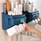 衛生間牙刷架置物架壁掛免打孔刷牙杯掛墻式牙膏架牙具漱口杯套裝 XN1051【極致男人】