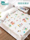 隔尿墊  寶寶隔尿墊大號嬰兒童防水可洗超大防漏床單床笠棉床墊子成人防尿
