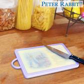 【クロワッサン科羅沙】Peter Rabbit~ 經典比得兔角型抗菌砧板(S)紫NF-212079