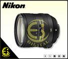 ES數位 Nikon AF-S 24-85mm F3.5-4.5 G ED VR 防手震 輕量旅遊鏡 標準變焦鏡 寧靜波動馬達