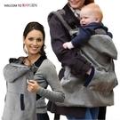 冬天外出必備嬰兒絨面保暖背帶 披風斗篷...