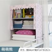 女寢室大學生必備神器宿舍床上櫃上鋪下鋪簡約床頭衣櫃置物架收納wl4601【黑色妹妹】