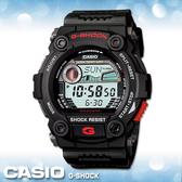 CASIO手錶專賣店 卡西歐 G-SHOCK G-7900-1D  電子錶 黑 50MM 大錶徑 戶外運動必備 閃動響報 橡膠錶帶