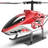 優惠快速出貨-直升機遙控飛機充電搖控小玩具兒童電動耐摔直升飛機防撞男孩航模RM