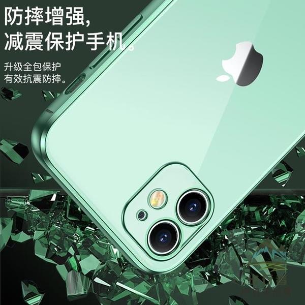 蘋果12手機殼iPhone11透明硅膠xr6/6s/7/8/plus全包防摔【步行者戶外生活館】