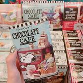 正版 日本 Re-Ment 史努比 SNOOPY 巧克力咖啡廳 盒玩公仔擺飾 不挑款單盒販售 COCOS TU003