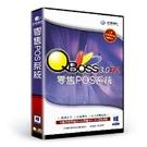 QBoss 零售POS 系統 3.0 R2
