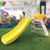 小型加厚滑梯室內兒童塑料滑梯家用寶寶上下可折疊滑滑梯玩具igo『潮流世家』