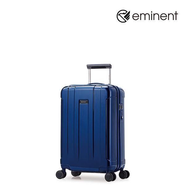 eminent【諾維亞】絢麗時尚鏡面PC行李箱 20吋(新品藍)KG95