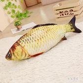 仿真鯉魚抱枕公仔枕頭可愛懶人娃娃玩偶萌睡覺抱 QX4688 『男神港灣』