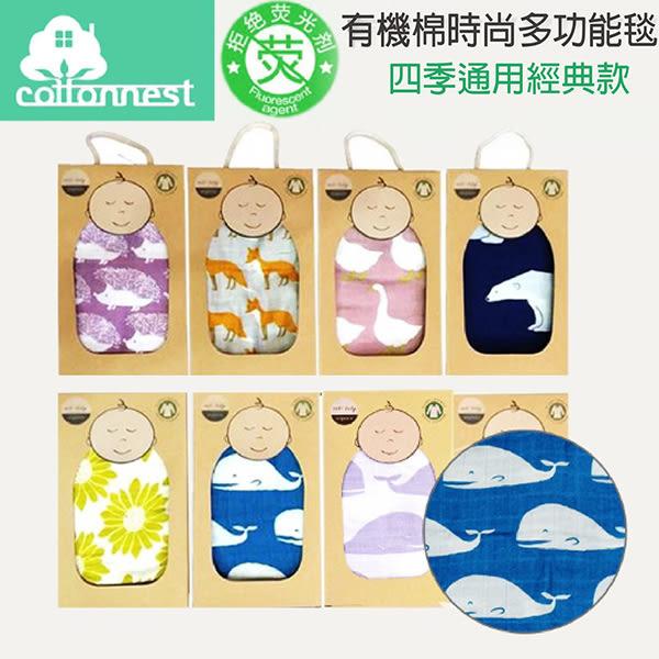 [預購] ins有機棉嬰兒紗布禮盒蓋毯包巾浴巾抱毯多功能毯swaddle