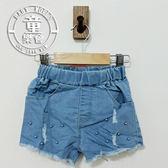 童裝 女童 牛仔 釘珠 刷破 造型 短褲