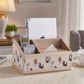 多功能紙巾盒 簡約家居家用客廳可愛抽紙盒餐巾茶幾遙控器收納盒