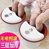 泡腳桶 泡腳桶塑膠無電恒溫器加熱足浴盆保溫神器洗腳盆過小腿木桶蓋家用YYP 町目家