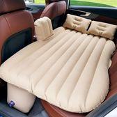 充氣床充氣床墊車載成人後排汽車用品創意轎車suv旅行床氣墊睡墊車震床