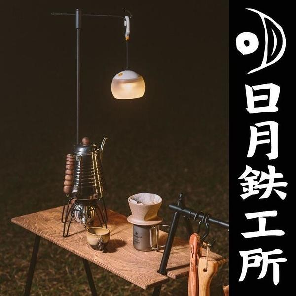 『VENUM旗艦店』日月鉄工所 Match Table 鐵男延伸桌板/鐵男麻吉 DM-01-10