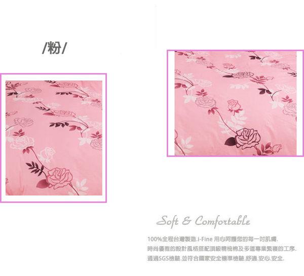 免運 精梳棉 雙人特大床罩5件組 百褶裙襬 台灣精製 ~玫瑰之戀/2色~ i-Fine艾芳生活