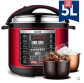 奧克斯電壓力鍋家用智能5L全自動雙膽飯煲高壓鍋 【全網最低價】 LX