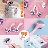 貓梳子梳毛貓咪專用針梳貝太空貓殼去浮毛除毛寵物貓脫毛刷器用品 朵拉朵衣櫥