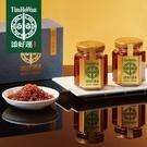 【添好運】頂級XO醬禮盒2組 (每組2罐)