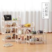 日式簡易鞋架 塑料多層宿舍鞋子收納架 簡約現代家用多功能置物架
