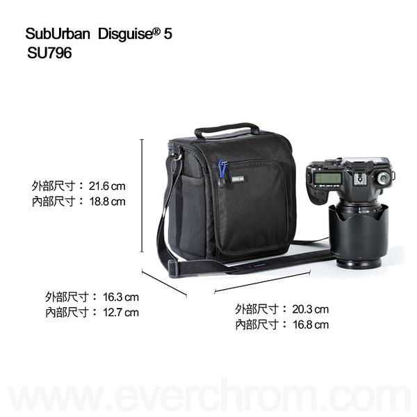 創意坦克 ThinkTank SubUrban Disguise 5 SU5 城市側背包系列 SU796【公司貨】