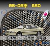 【鑽石紋】98-05年 Volvo S80 1代 腳踏墊 / 台灣製造 s80海馬腳踏墊 s80腳踏墊 s80踏墊