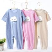 嬰兒童連體睡衣4寶寶防著涼3空調服2彩棉男女小孩子夏季薄款1-5歲