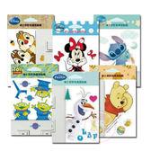 迪士尼 彩色造型貼紙(開關貼) 1份入 多款可選【小三美日】原價$69