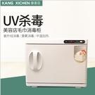 110V電熱毛巾機美容院理發店幼兒園蒸汽箱濕毛巾加熱消毒櫃紫外線小型YXS