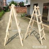 裝修實木木梯木頭人字梯家用梯直梯移動雙側木梯室內水電工程木梯MBS「時尚彩紅屋」