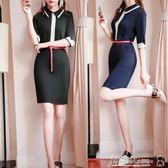 職業洋裝 2018新款女裝通勤OL氣質修身中長款時尚包臀短袖職業連衣裙夏 小宅女