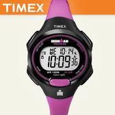 繽紛桃紅路跑專用腕錶100米防水 TIMEX鐵人專業慢跑手錶【NE1102】原廠公司貨