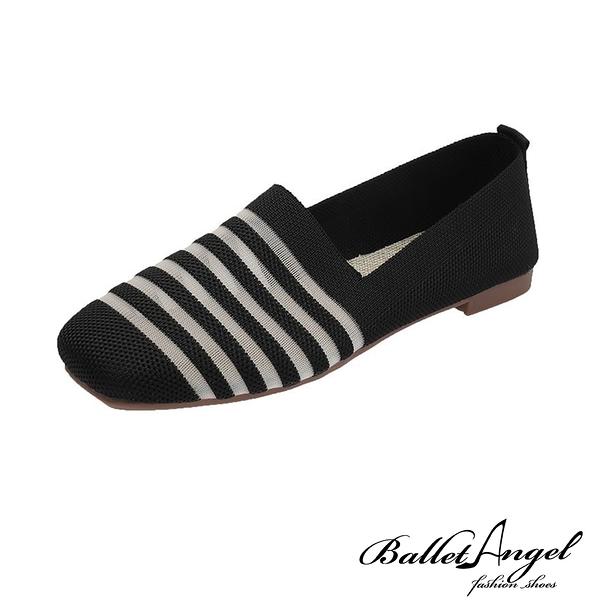 樂福鞋 日系輕著感飛織平底鞋(條紋黑)*BalletAngel【18-D667bk】【現】