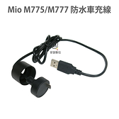 【MIO M772/M775/M777 防水車充線 】機車專用 單邊 防水 車充線 M775 M777