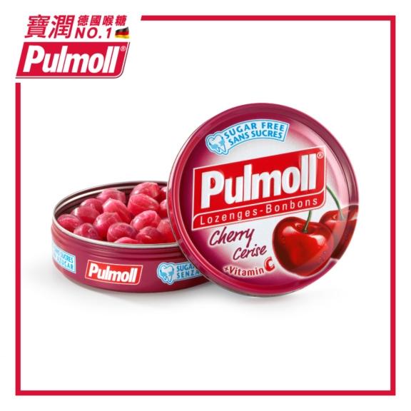 德國 Pulmoll 寶潤喉糖 ~櫻桃薄荷45g(無糖) 元氣健康館