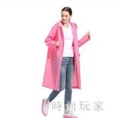 雨衣女成人韓版時尚雨披外套加大加厚套裝 ZB305『美好時光』