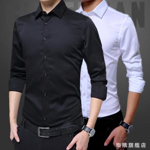 現貨春秋黑色襯衫男士長袖正韓休閒修身衣服寸衫厚款素面男裝白襯衣潮