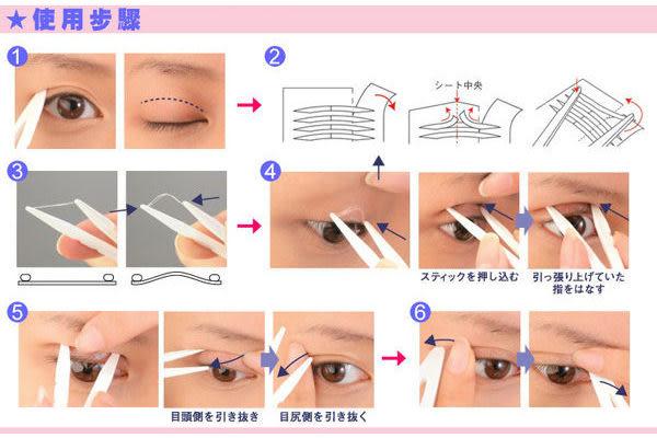 Wonder Eyelid Tape 雙眼皮貼布 160枚增量版 敏感肌/深邃款 2款供選