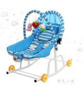 哄娃神器嬰兒搖搖椅安撫椅寶寶躺椅新生兒可坐可躺搖籃床哄睡神器igo 晴光小語