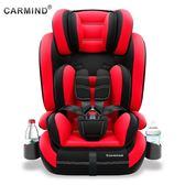 兒童安全座椅汽車用帶杯架嬰兒寶寶車載 莎瓦迪卡