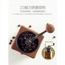 咖啡磨豆機小型手磨咖啡機電手搖省力復古手...