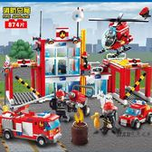 (超夯大放價)拼裝積木 2018城市系列60110消防總局拼裝積木益智玩具男孩10XW