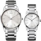 Calvin Klein CK City 極簡時尚對錶-銀/43+31mm K2G21126+K2G23126
