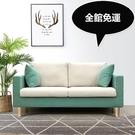 沙發 北歐小戶型沙發布藝現代簡約三人雙人沙發出租房公寓臥室沙發整裝【八折搶購】