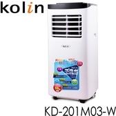 【含運無安裝】歌林移動式冷氣3坪KD-201M03-W