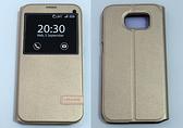 USAMS Samsung Galaxy S7 Plus 側翻手機保護皮套 硬殼 慕格系列 金色