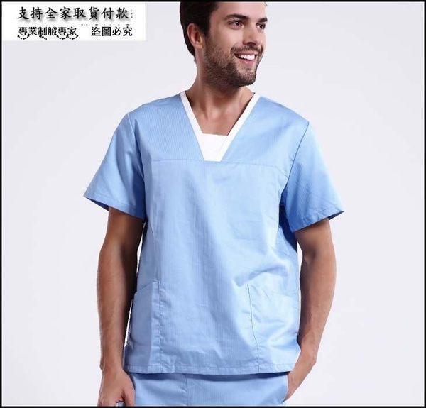 小熊居家手術刷手衣洗手服 滌棉天藍醫護工作服特價